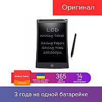 LCD WRITING TABLET -  ЖК планшет для рисования и заметок со стилусом, электронный, для детей, доска