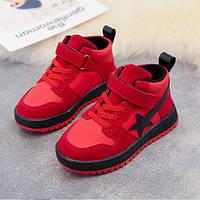 Детские кроссовки на липучке. Красные кеды со вставками эко замш. Модные ботинки! Размеры 26,27,28,29,30