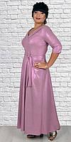 Вечернее длинное женское платье  большого размера 50-56 размер