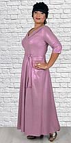 Эффектное вечернее длинное женское платье  большого размера 50-56 размер, фото 3