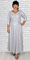 Эффектное вечернее длинное женское платье  большого размера 50-56 размер, фото 2