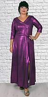 Эффектное вечернее длинное женское платье  большого размера 50-56 размер