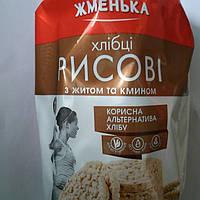 Хлебцы ржаные с тмином ТМ Жменька, 100г