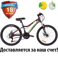 """Велосипед для мальчика горный подростковый 24"""" Formula ACID 1.0 DD 2019 (черно-зеленый с красным)"""