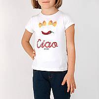 Детская футболка для девочки BRUMS Италия 141BGFN021 Белый