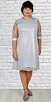 Праздничное женское платье  большого размера 50-56 размер