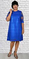 Нарядное женское платье  большого размера 50-56 размер
