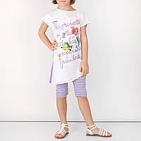 Детский комплект для девочки BRUMS Италия 141BGEM004 Белый