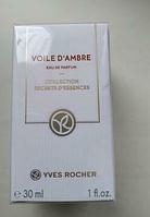 Парфюмерная Вода Voile d'Ambre SECRETS D'ESSENCES духи 30 мл франция оригинал запяны