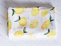 Пеленка муслиновая KiddieWiddie Лимоны 110x120 см