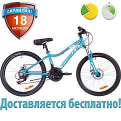 """Подростковый велосипед 24"""" Formula ACID 1.0 DD 2019 (аквамарин)"""