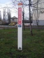 Столбик сигнальный для кабельных линий «Не копати, кабель» (Аншлаг 1,5 м)
