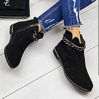 Женские замшевые ботинки с цепью 36р,37р