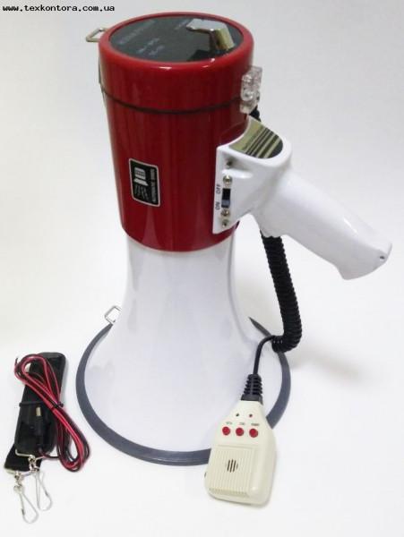 Мегафон, Громкоговорители AMC HH3002