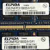 Оперативная память 4Gb Kit 2x2Gb DDR3 Elpida PC3-10600s 1333MHz для ноутбука, фото 2