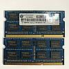 Оперативная память 4Gb Kit 2x2Gb DDR3 Elpida PC3-10600s 1333MHz для ноутбука, фото 3
