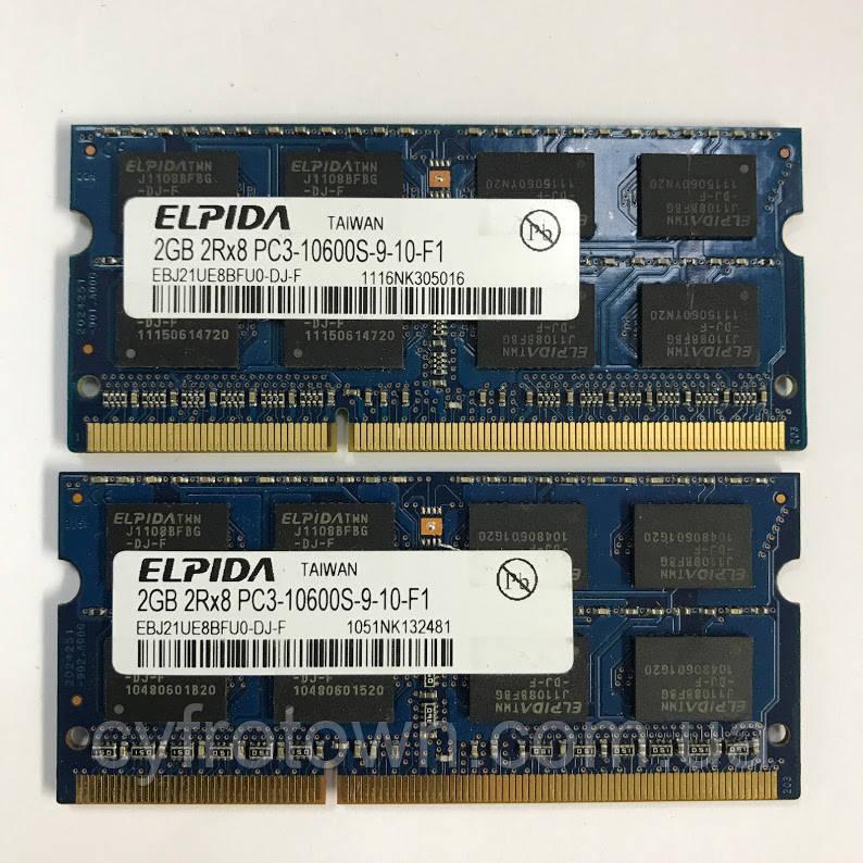 Оперативная память 4Gb Kit 2x2Gb DDR3 Elpida PC3-10600s 1333MHz для ноутбука
