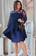 Нарядное платье больших размеров вечернее гипюровое