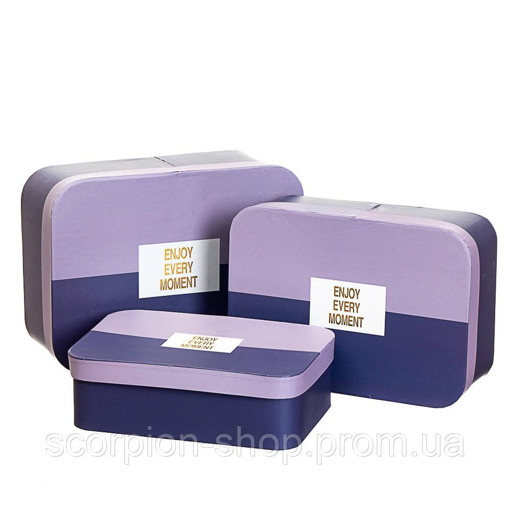 """Набор коробок """"Наслаждение"""" (blue) (8013-023)"""