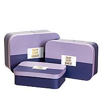 "Набор коробок ""Наслаждение"" (blue) (8013-023), фото 1"