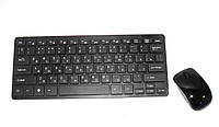 Mini Keyboard 2.4 Ghz