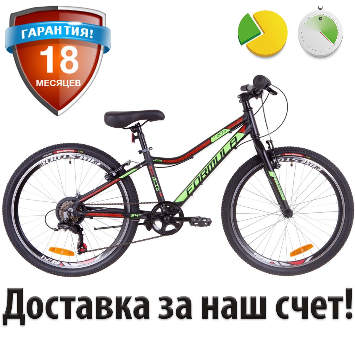 """Велосипед для мальчика подростковый горный 24"""" Formula ACID 1.0 rigid 2019 (черно-зеленый с красным)"""