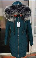 Верхняя зимняя женская одежда