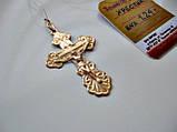Золотой КРЕСТИК 1.24 грамма  ЗОЛОТО 585 пробы, фото 3