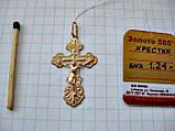 Золотой КРЕСТИК 1.24 грамма  ЗОЛОТО 585 пробы, фото 7