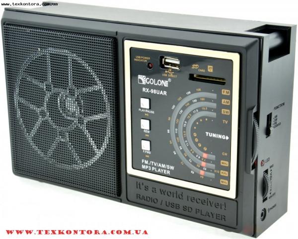 Радиоприемники, цифровое радио RX-98UAR