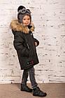 Теплая зимняя курточка для мальчиков - сезон 2019 - (модель КТ-640), фото 3