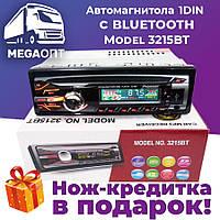 Автомагнитола Bluetooth 1DIN MP3 3215BT , Автомобильная магнитола блютуз,