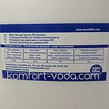 Накопительный бак Aquafilter PRO4000W, 15 литров, фото 2