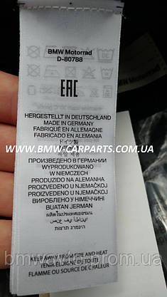 Вязаная шапка BMW Motorrad Knitted Beanie Cosy, фото 2