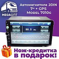 Автомагнитола 2DIN 7010G с GPS Автомобильная магнитола сенсорная,