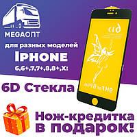 6D Защитное стекло iphone 6 6s 6+ 7 7+ 8 8+, на весь модельный ряд, защитное стекло полная проклейка