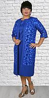Нарядное женское платье с кардиганом расшитым пайетками  большого размера 60-66 размер