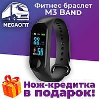 Скидка! Фитнес браслет Xiaomi Mi Band M3 Black реплика цветной экран, фитнес трекер, шагомер,
