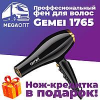 Профессиональный Фен, GEMEI GM-1765, 2800 Вт, фен для волос,