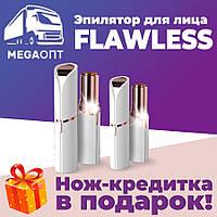Эпилятор для удаления волос на лице, Flawless facial hair remover, Карманный Депилятор,