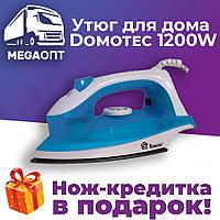 Утюг для дома Domotec MS-2289 1200W,