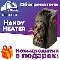 Мини-обогреватель Handy Heater Хенди Хитер обогреватель,