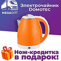 Электрочайник Domotec MS-5023 1.8л