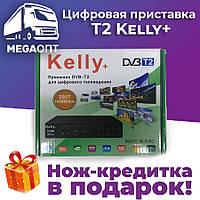 Цифровая приставка DVB-T2 Kelly Youtube Wi-Fi IPTV USB Тюнер Т2 Ресивер Т2,