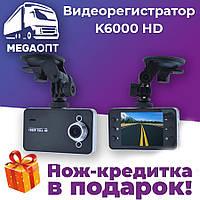 Автомобильный видеорегистратор DVR K6000 Full HD авторегистратор,