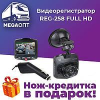 Видеорегистратор DVR 258, FullHD 1080P со встроенной диодной подсветкой,