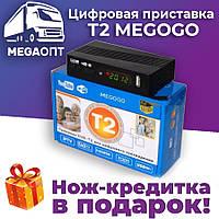 Цифровая приставка DVB-T2 Megogo, Youtube, Wi-Fi, IPTV, Тюнер Т2, Ресивер Т2,