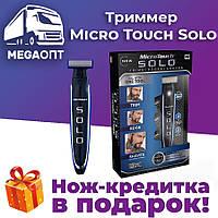 Триммер, бритва для мужчин Micro Touch Solo,