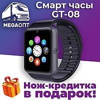 Умные часы Smart Watch Смарт Вотч / Смарт часы телефон аналог Apple Watch,