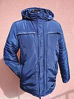 Красивая мужская теплая зимняя куртка, синяя, фото 1